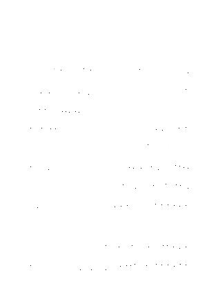 Mts0851