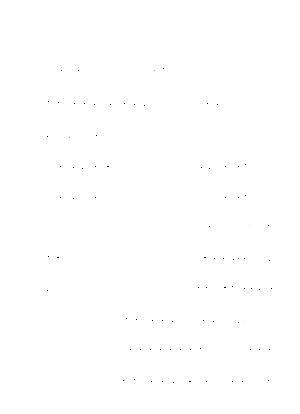 Mts0860