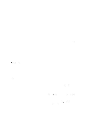 Mts0875