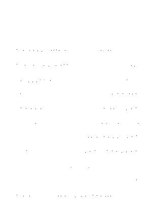 Mts0879