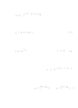 Musicscore0017
