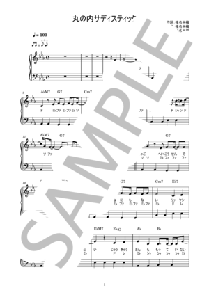 Musicscore0081