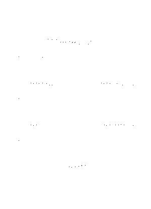 Musicscore0103