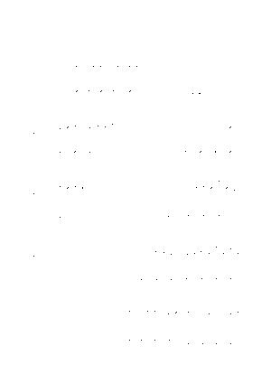 Musicscore0105