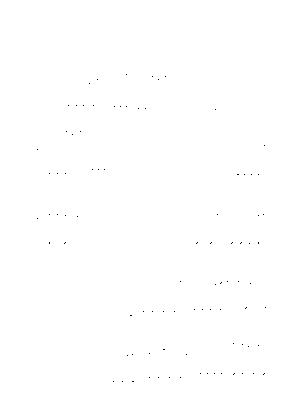 Musicscore0200