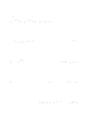 Musicscore0255