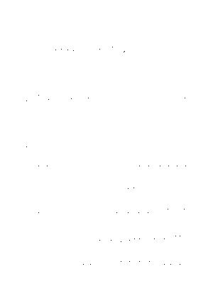 Musicscore0261