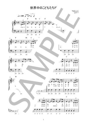 Musicscore0275