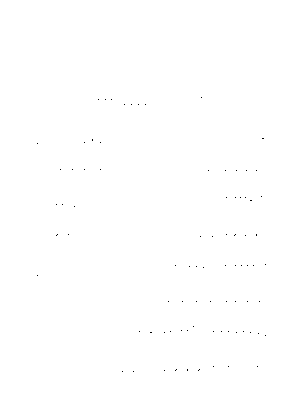 Musicscore0298
