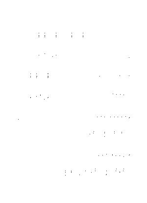 Musicscore0302