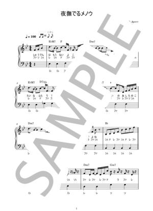 Musicscore0309