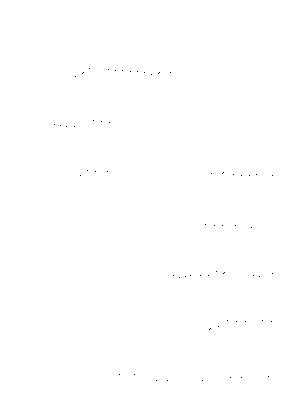 Mw 1015