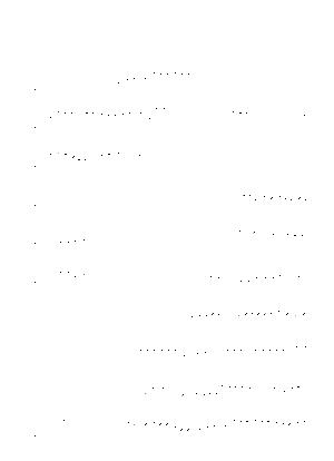 Mw 1017