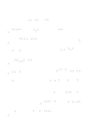 Mw 1018