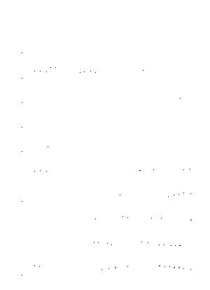 Mw 1019