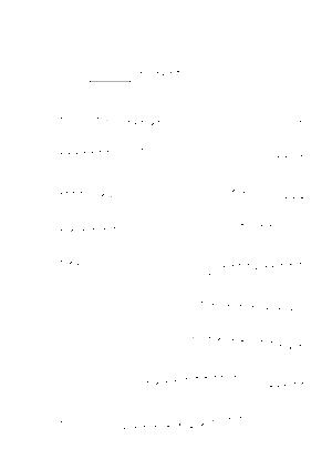 Mw 1037fl