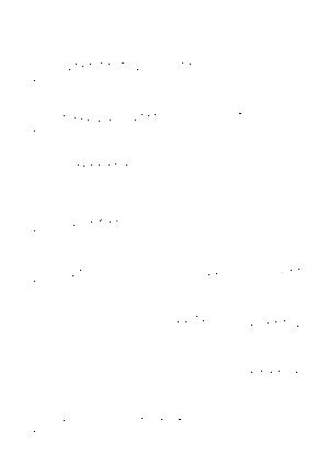 Mw 1048fl