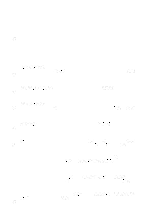 Mw 1049