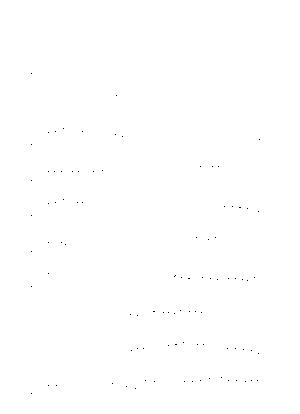 Mw 1049fl