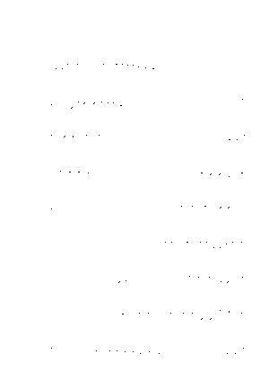 Mw 1050tp
