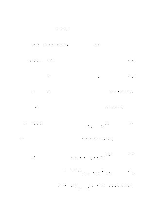 Mw 1058tp
