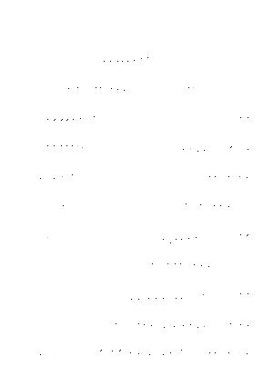 Mw 1059tp