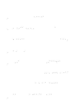 Mw 1063fl