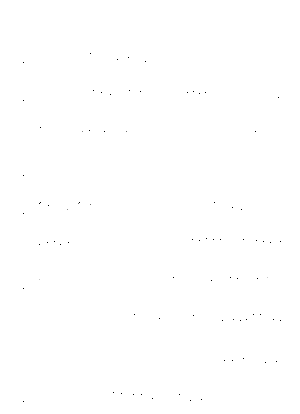 Mw 1067