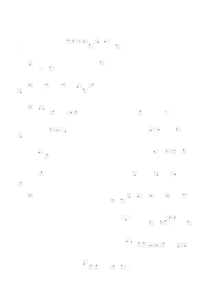 Mw 1067fl