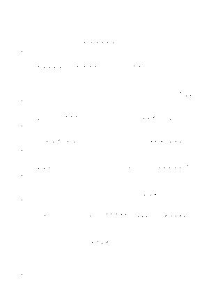 Mw 1068fl