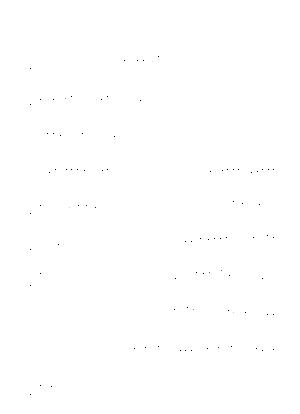 Mw 1073fl