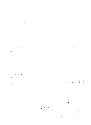 Mw 1074fl