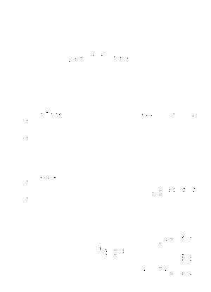 Mw 1074tp