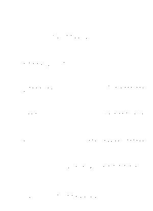 Mw 1076