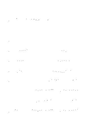 Mw 1089tp