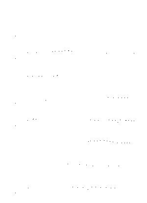 Mw 1090fl