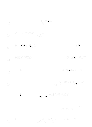 Mw 1092fl