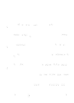Mw 1093fl