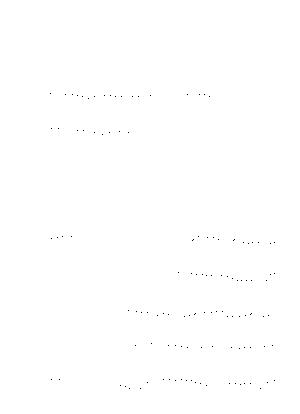 Mw 1097fl