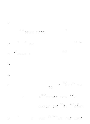 Mw 1097tpez
