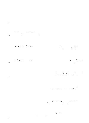 Mw 1098fl