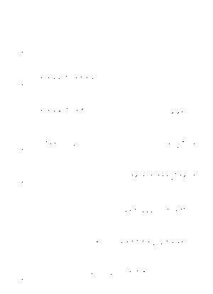 Mw 1098tp
