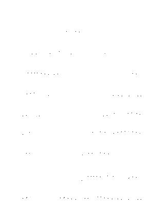 Mw 1100ez