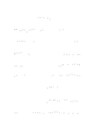 Mw 1100fl