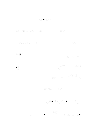 Mw 1100tp