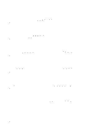 Mw 1103