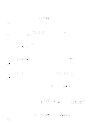 Mw 1103fl