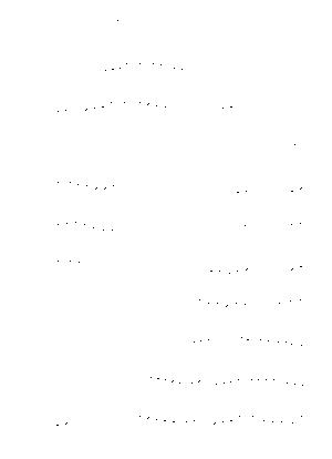 Mw 1104flez