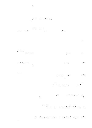 Mw 1104tp