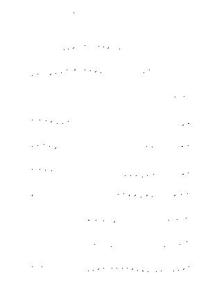 Mw 1104tpez